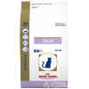Royal Canin VET CAT Calm 4kg