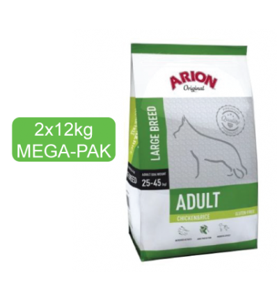 Arion Original Adult Large Chicken&Rice MEGA-PAK