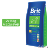Brit Premium XL Senior 3kg